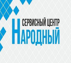 Мастерская по ремонту бытовой техники в Казани